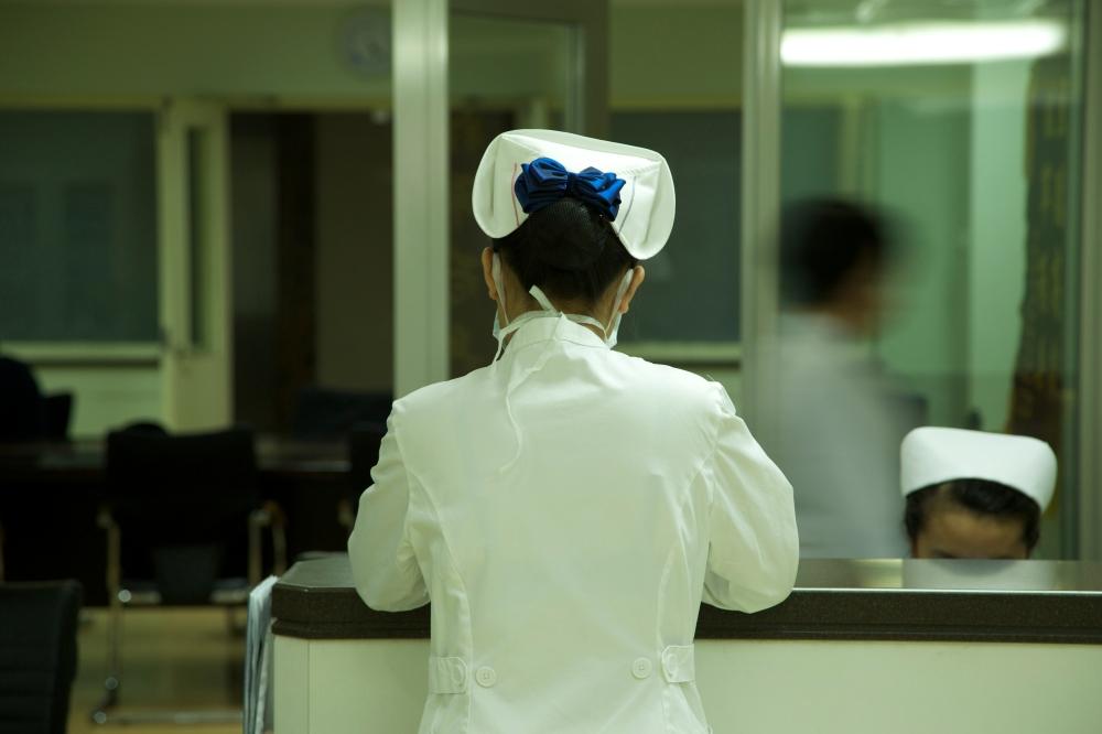 beijing hospital nurse