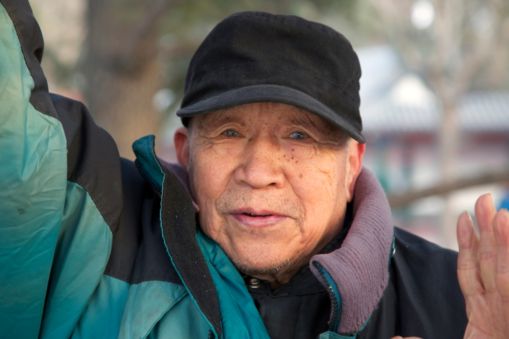 Old China man's face