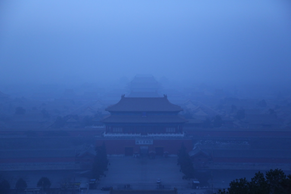 The Forbidden City, Sunrise, April 2013