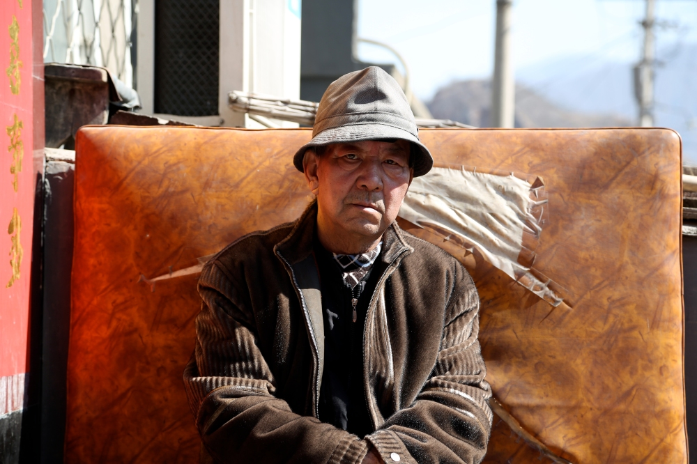 village man nrth of beijing